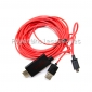 Wholesale MHL 4.0m 3 usb multi-funtional usb cable